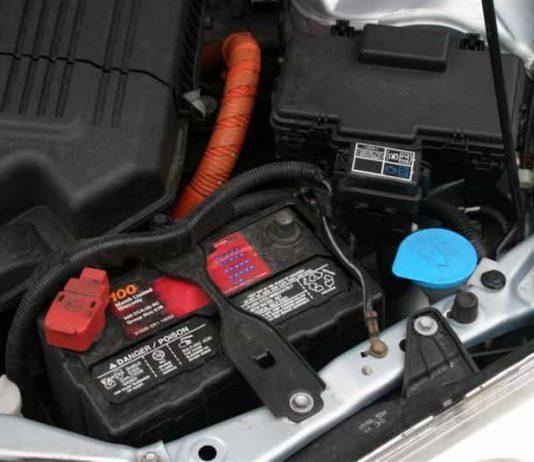 2008 Honda Civic Battery
